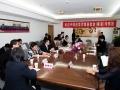 2014-06-11_拜訪中國法學會_0t9a0144