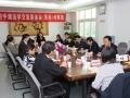 2014-06-11_拜訪中國法學會_0t9a0201
