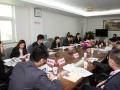 2014-06-11_拜訪中國法學會_0t9a0236