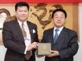 2014-06-11_拜訪中國法學會_0t9a0246