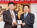 2014-06-11_拜訪中國法學會_0t9a0251