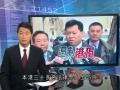 2015依法治國訪京團:新聞報導_03