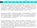 WechatIMG21 copy