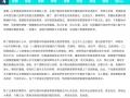 WechatIMG22 copy